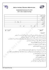 Sample-Test-Paper-Urdu-Medium.pdf