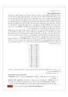 nonlinear rgression1.pdf