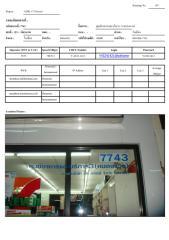 7743_ศูนย์อาหารบริการ3(หนองเเวง).pdf